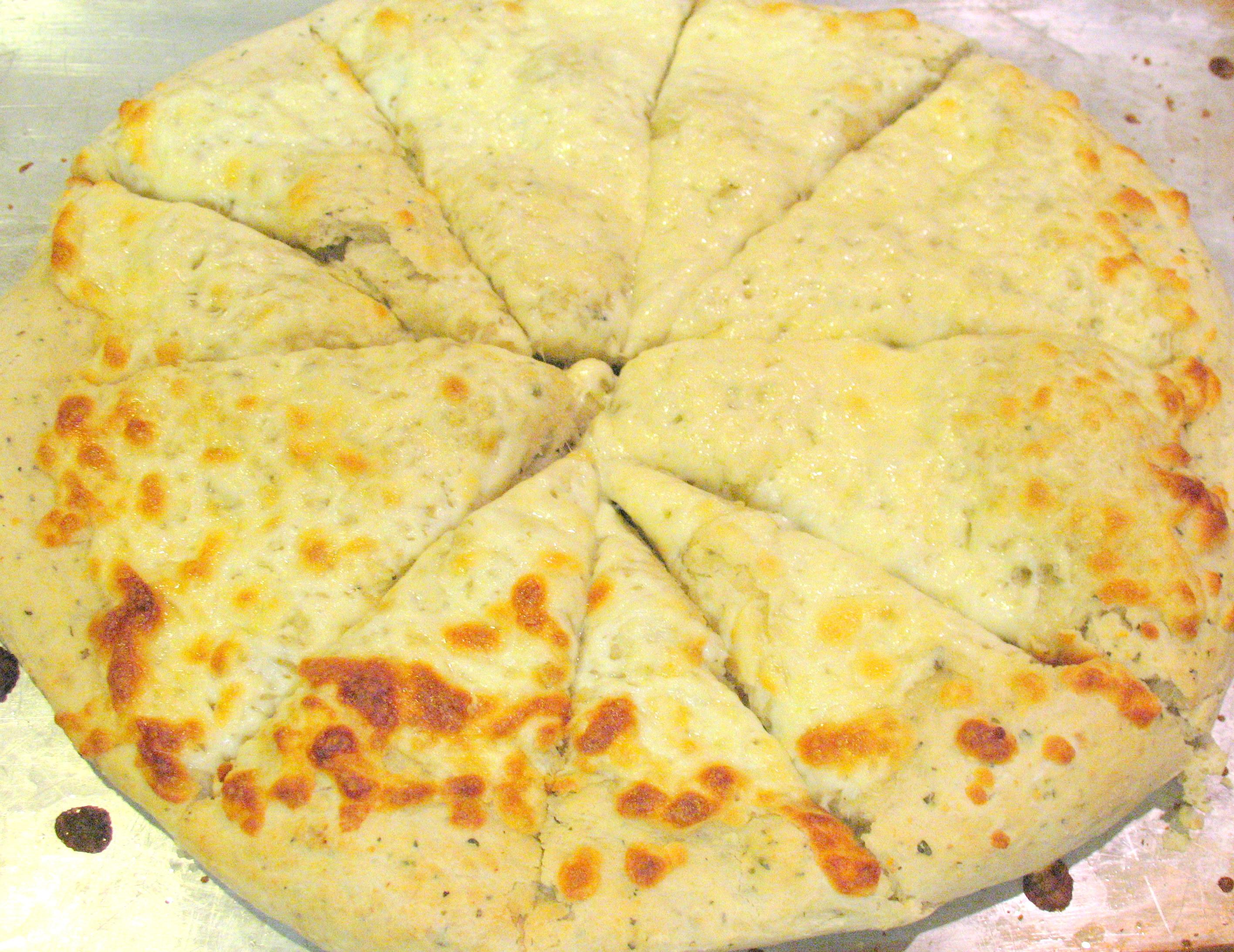 Cheesy Focaccia Bread | Tasty Kitchen: A Happy Recipe ...