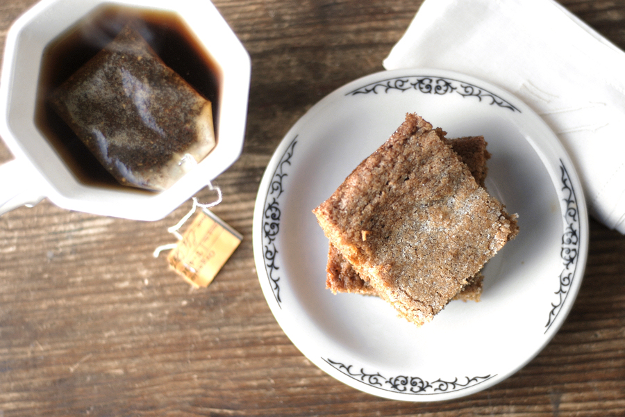 Tasty Kitchen Blog: Chai Gingerbread Bars. Guest post by Erica Kastner of Cooking for Seven, recipe submitted by TK member Nika.